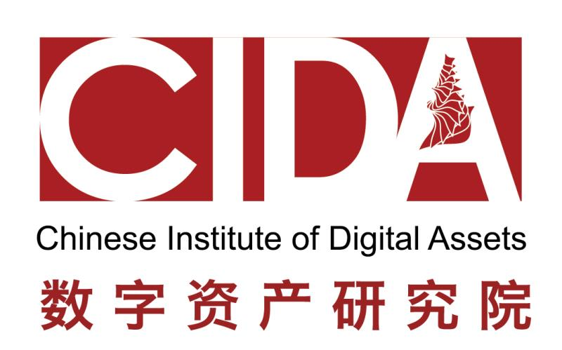 The Chinese Institute of Digital Assets